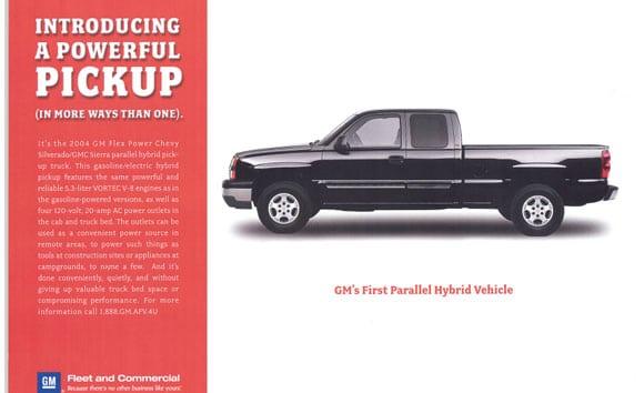 GM Hybrid Pickup